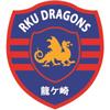流経大ドラゴンズ龍ヶ崎
