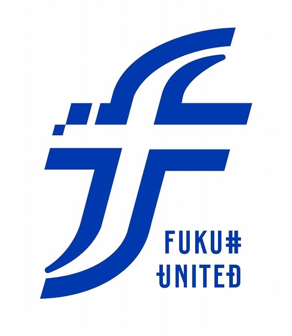 福井ユナイテッドFC